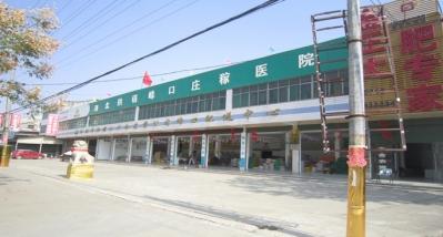 湖北供销峰口庄稼医院农药展示厅一角-荆州日报