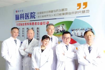 荆州一医脑科医院专家团队.